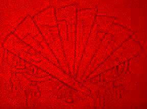 kanji-fan1.jpg