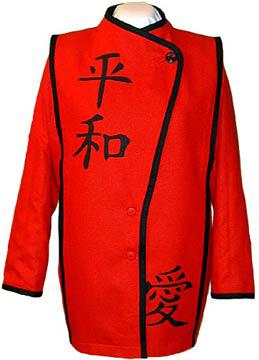 kanji-stencil0.jpg