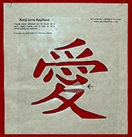 kanji-stencil1.jpg