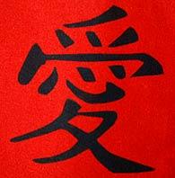 kanji-stencil2.jpg